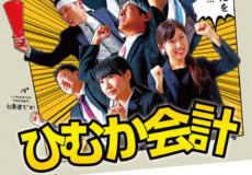 「最大3万円キャッシュバック」キャンペーン